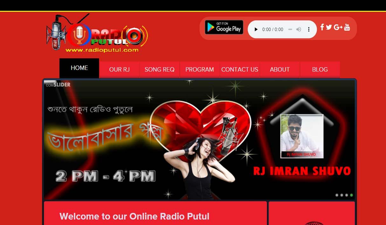Radio Website 37/10
