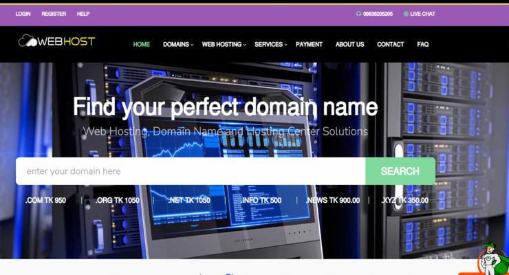 Host & IT Site 01-44