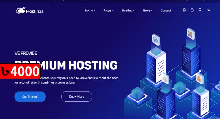Host & IT Site 45/2