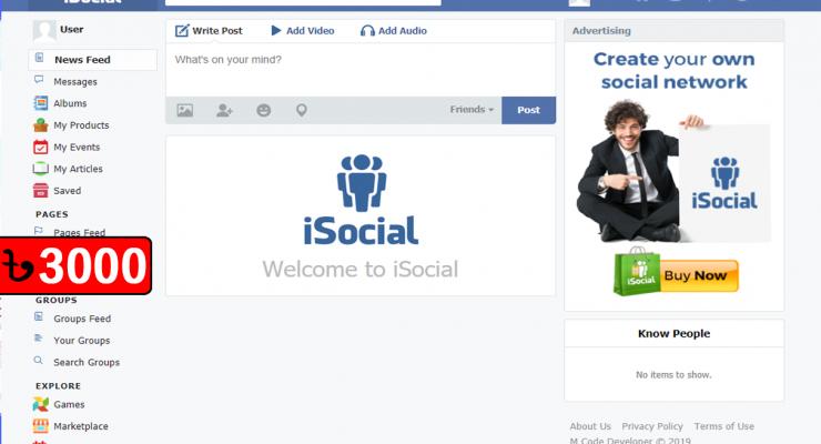 Social Website 53
