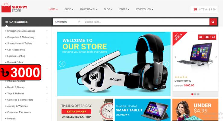 E-Commerce Website 11