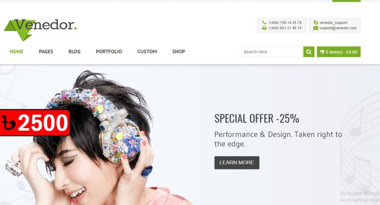 E-Commerce Website 14/14