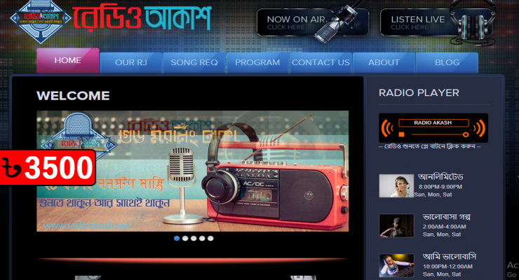 Radio Website 29/2