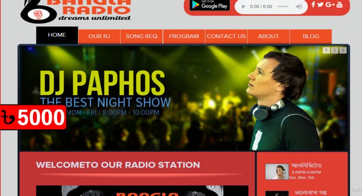 Radio Website 38/11