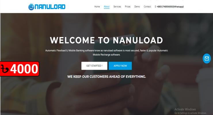FlexiLoad Website 41/1