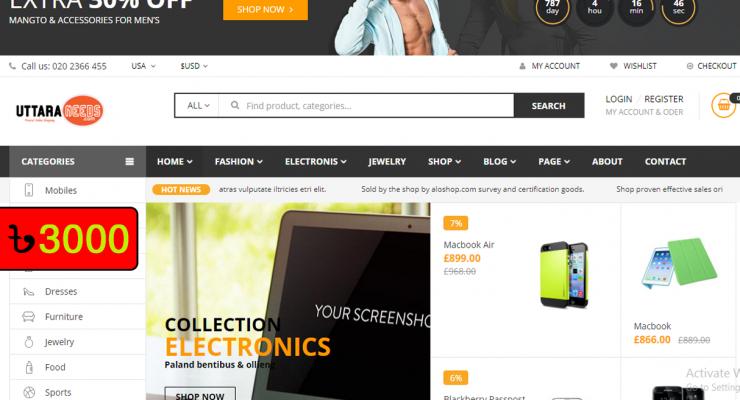 E-Commerce Website 04/04/01