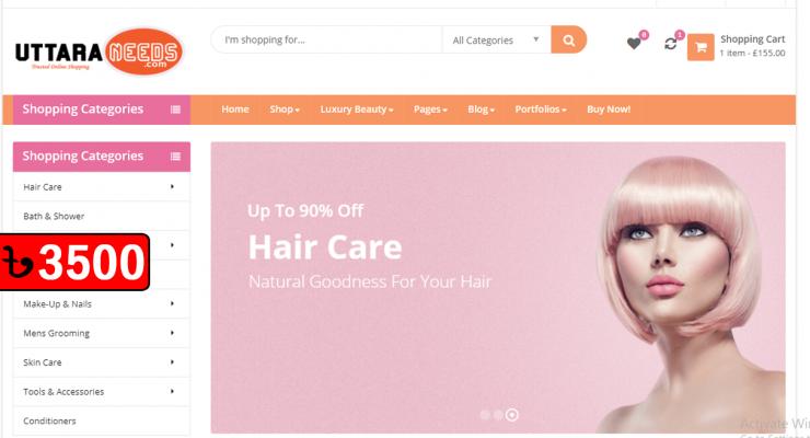 E-Commerce Website 05/05