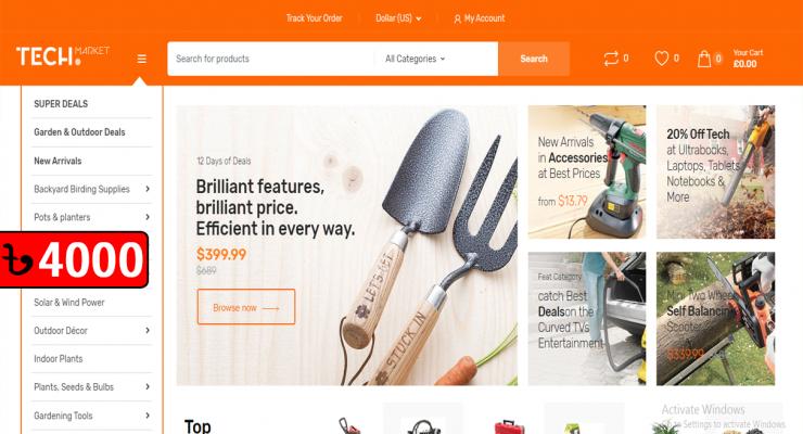 E-Commerce Website 08/08