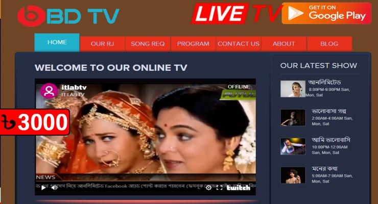 TV Website 11/2