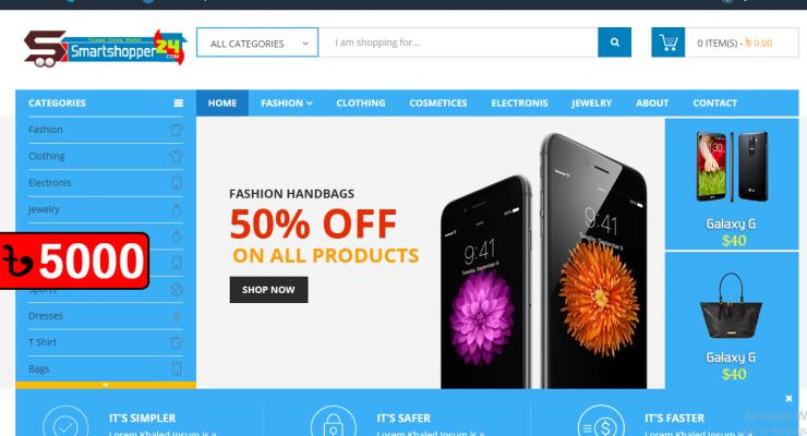 E-Commerce Website 61/16