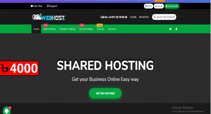 Host & IT Site 84/12
