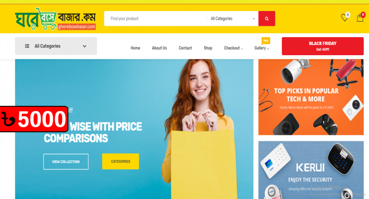 E-Commerce Website 86/24