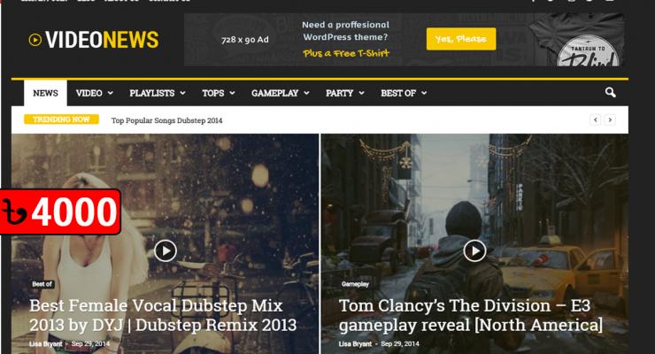 News Portal Website 92/21