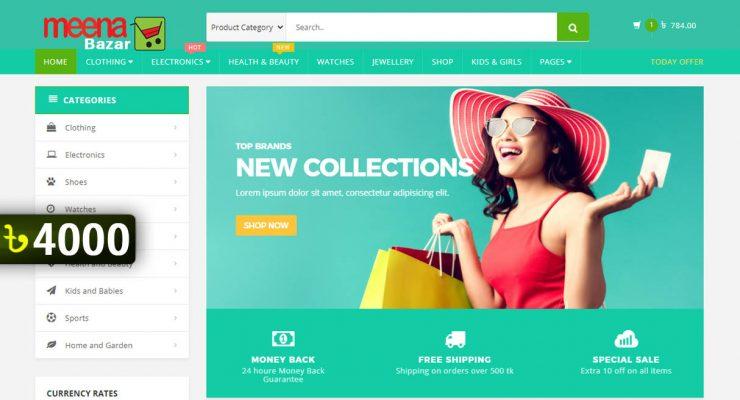 E-Commerce Website 113/29