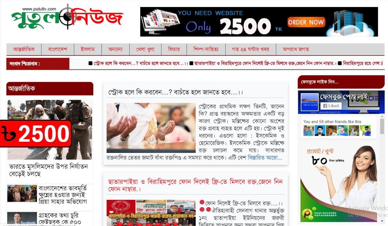 News Portal Website 96/24