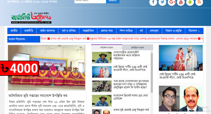 News Portal Website 92/22