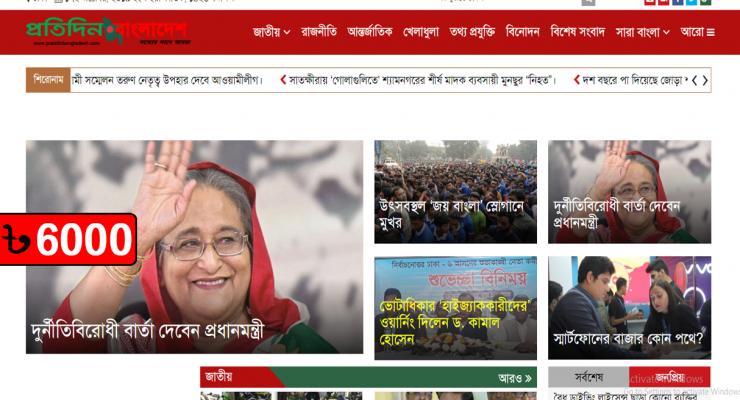 News Portal Website 100/25