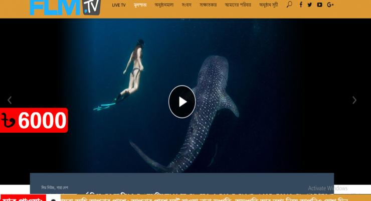 TV Website 105/3