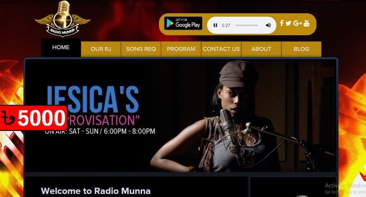 Radio Website 109/12