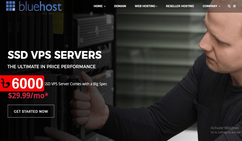 Host & IT Site 114/14