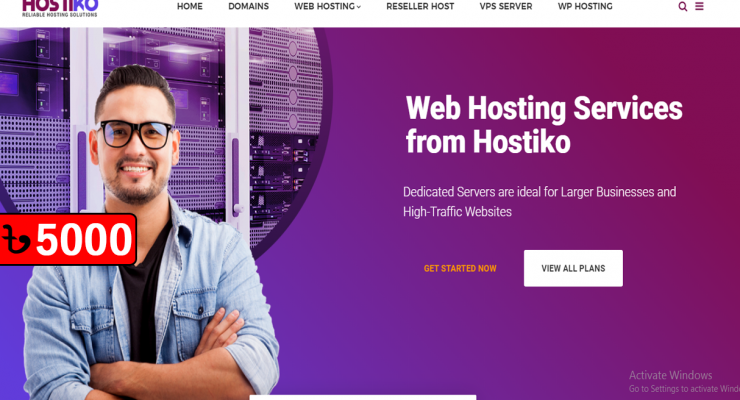 Host & IT Site 118/16