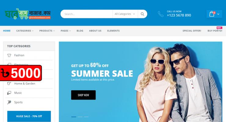 E-Commerce Website 95/27