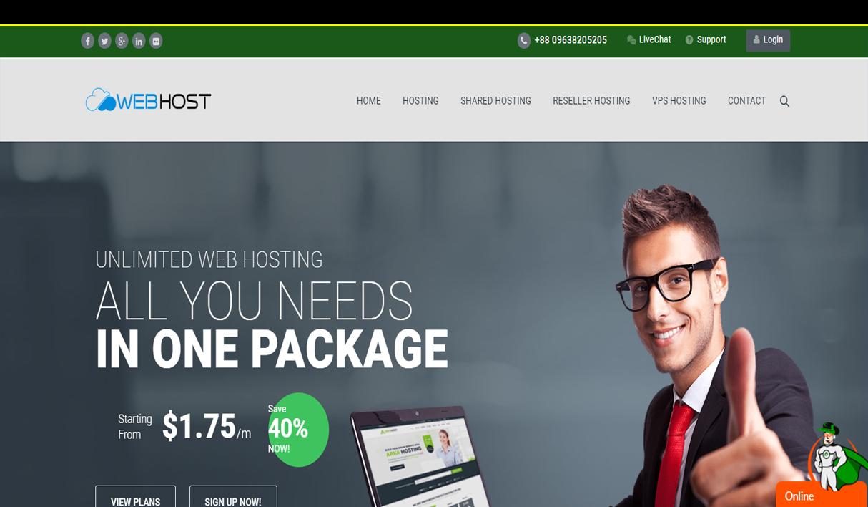 Host & IT Site 13-82