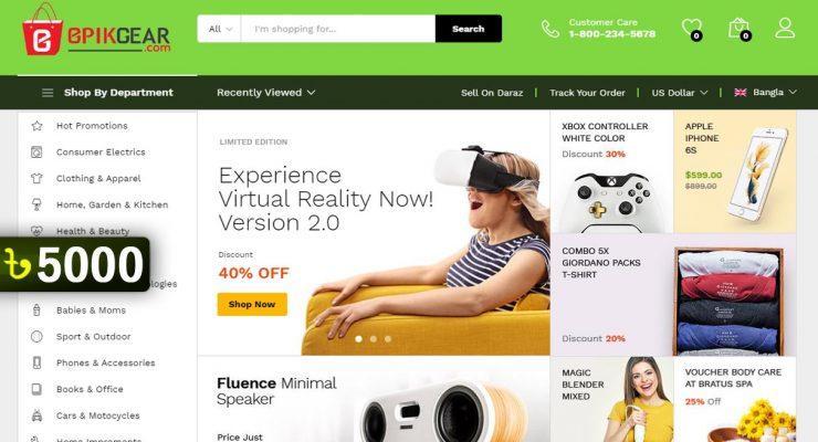 E-Commerce Website 125/32