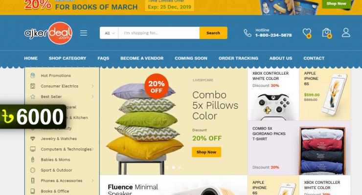 E-Commerce Website 136/31