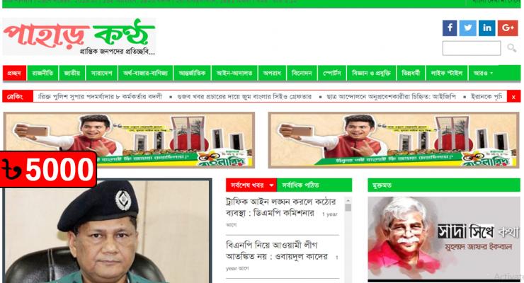 News Portal Website 102/34