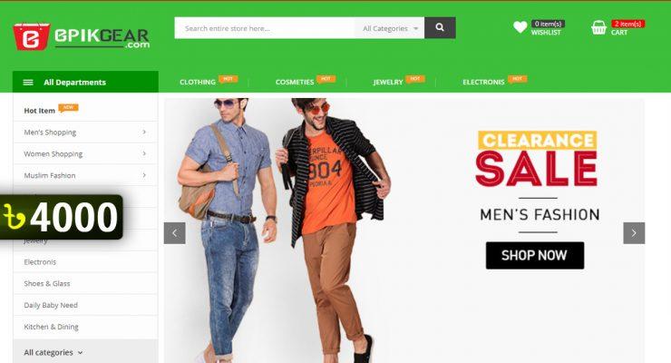 E-Commerce Website 33