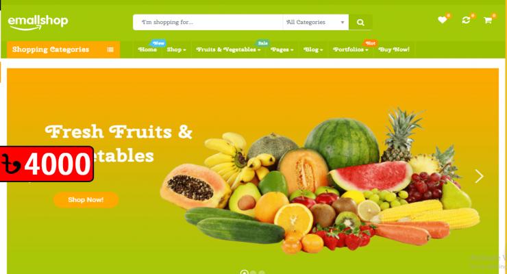 E-Commerce Website 122/30