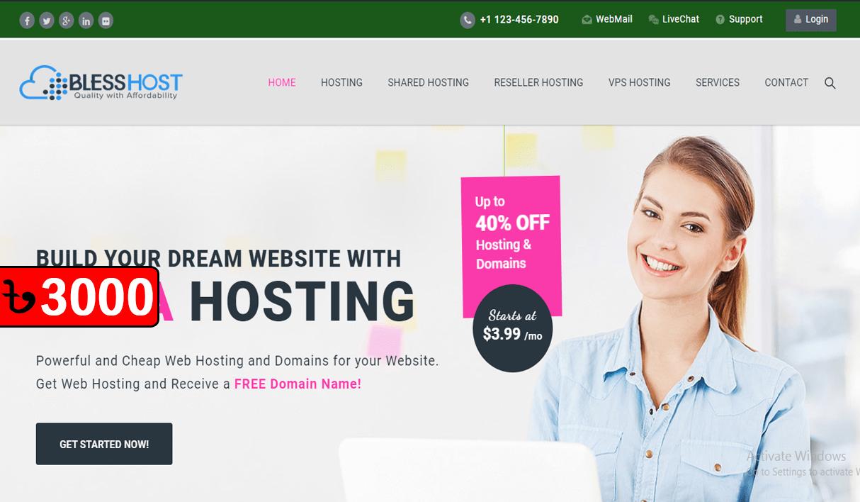 Host & IT Site 123/17