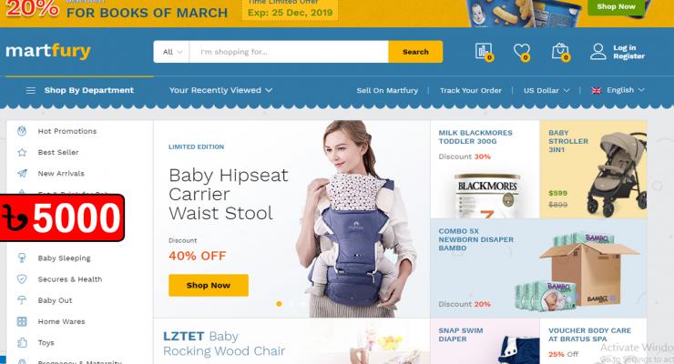 E-Commerce Website 31