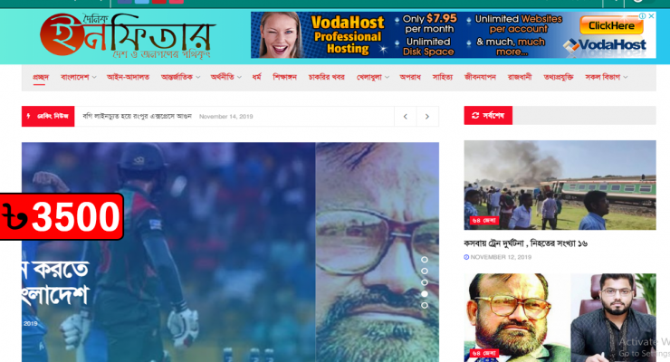 News Portal Website 33/135