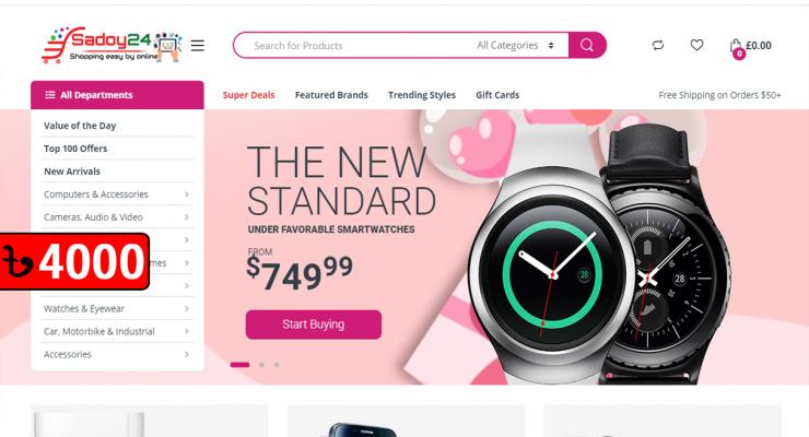 E-Commerce Website 34/129