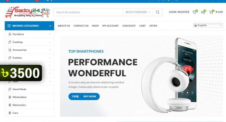 E-Commerce Website 35/130