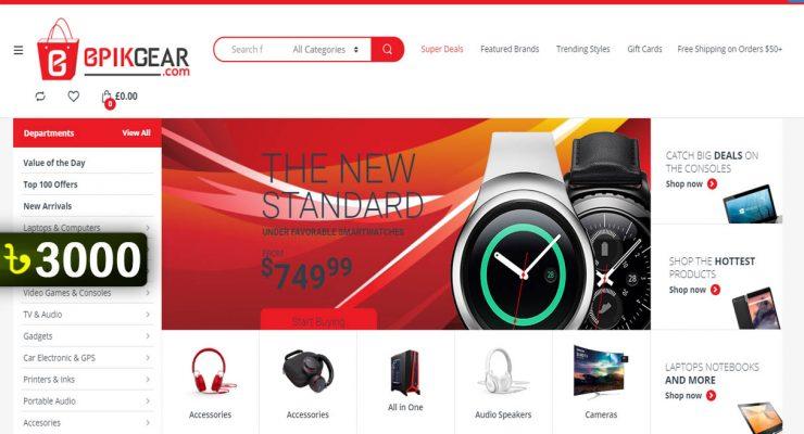 E-Commerce Website 36/131