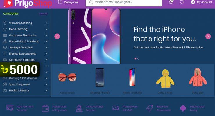 E-Commerce Website 37/132