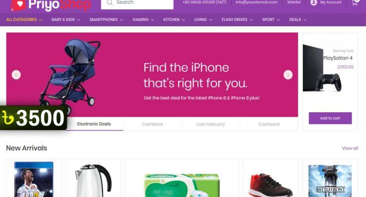 E-Commerce Website 38/133