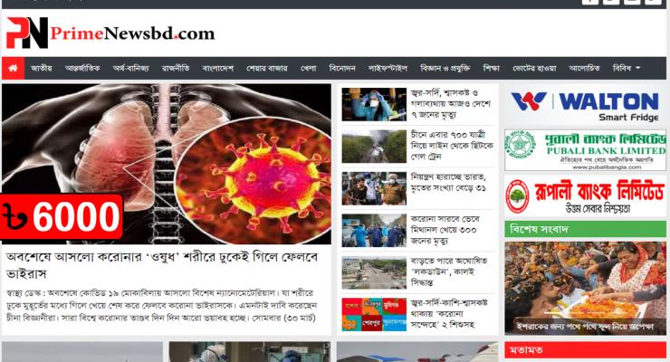 News Portal Website 34/134