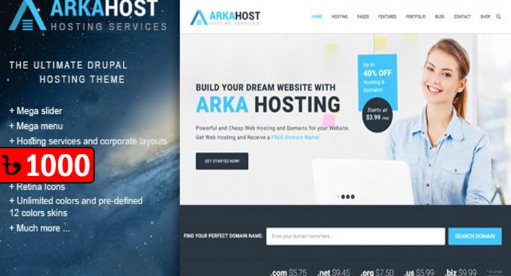 ArkaHost – WHMCS WordPress Theme