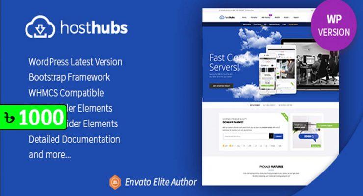 HostHubs Web Domain, Hosting WordPress Theme