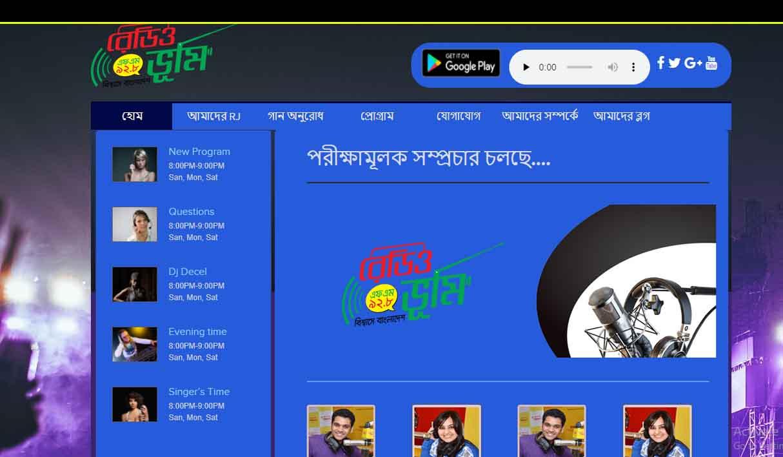Radio Website 09-51
